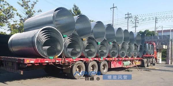 满满两车螺旋风管发往山东省寿光市羊口镇优盛轮胎厂