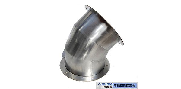 碳钢焊接风管弯头种类及工艺流程