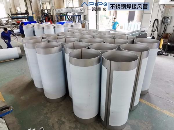 废气处理风管