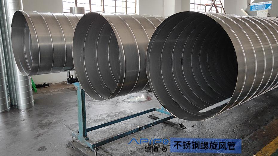 螺旋风管的加工成本需要多少?-【一管通通风】