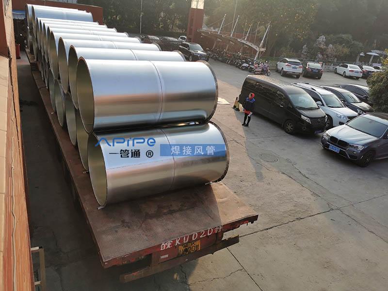焊接风管发往浙江桐乡,用于环保工程上使用