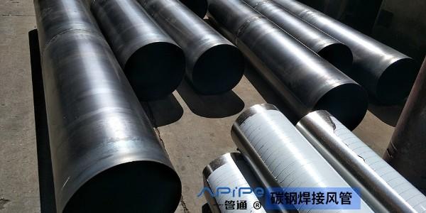 碳钢焊接风管到底值不值得使用?