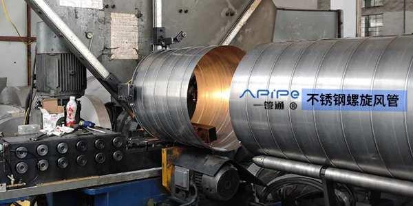 无锡螺旋风管厂家:不锈钢螺旋风管的焊接工艺与技术要求有哪些?