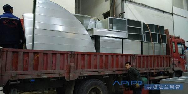 共板法兰风管发往无锡,用于新风排风、排烟通风系统