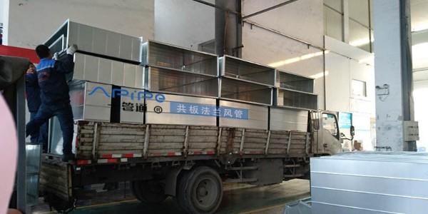 南通通风管道厂家:共板法兰风管后期出现破损的补救办法