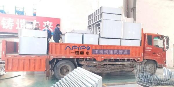 不锈钢通风管道发往宜兴,用于废气处理