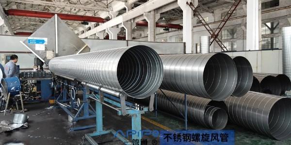 不锈钢螺旋风管无锡加工厂-【一管通】通风管道公司