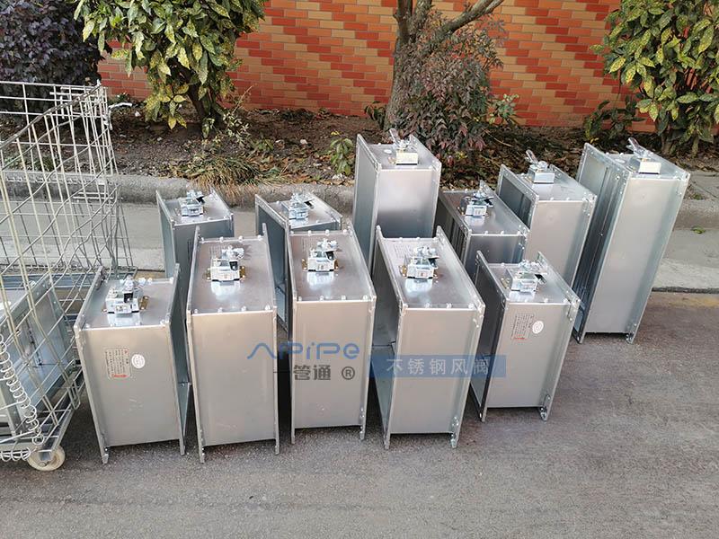 不锈钢风阀装车发货,用于废气处理工程