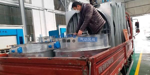 【一管通】气动阀厂家:气动风阀发货江阴,用于环保设备配套