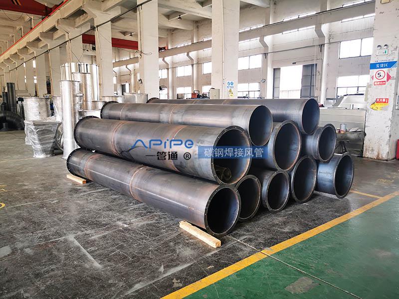 【一管通】通风管道厂家:碳钢焊接风管制作加工(配图)