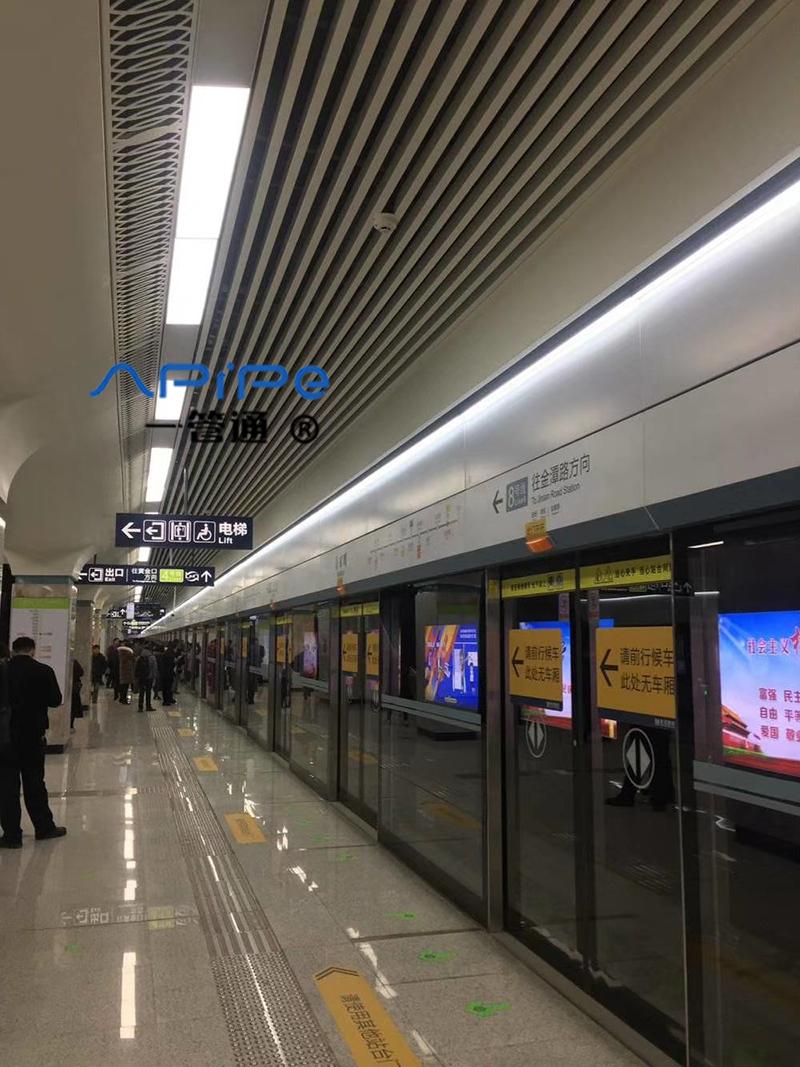 地铁站风管
