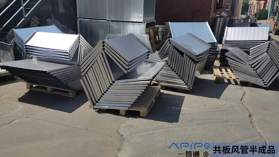 不锈钢共板法兰风管制作工艺